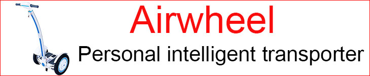 airwheel-banner.jpg