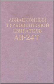 Ivchenko Al-24T Aircraft Engine Technical Manual    (Russian Language )