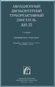 Ivchenko Al- 25 Aircraft Engine Overhaul Dimension and Technical  Description Manual    - 1971 ( Russian Language )