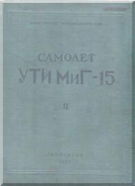 Mikoyan Gurevich MiG-15 Aircraft Technical Manual  Book 2 -   ( Russian  Language )