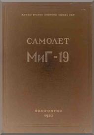 Mikoyan Gurevich Mig-19 Aircraft Technical Manual  ( Russian  Language )