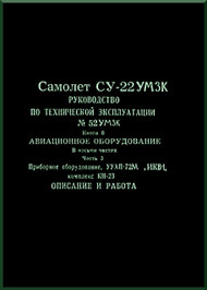 Sukhoi Su - 22 Aircraft Technical Description Manual  -  Exploatation Manual  book 8  Equipment part 3 Service   ( Russian  Language )