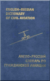 English - Russian Dictionary of Civil Aviation