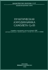 Sukhoi Su-25 Aircraft Aerodynamics  Manual     ( Russian  Language )