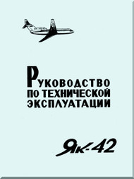 Yakovlev Yak-42  Aircraft Organization and technology Manual Part 7  (Russian  Language ) -