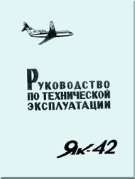Yakovlev Yak-42  Aircraft Organization and technology Manual Part 13 (Russian  Language ) -