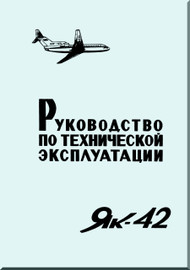 Yakovlev Yak-42  Aircraft Organization and technology Manual Part 14 (Russian  Language ) -
