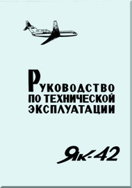 Yakovlev Yak-42  Aircraft Organization and technology Manual Part 15  (Russian  Language ) -