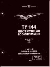 Tupolev Tu-144   Aircraft Exploration  Technical  Manual - Book 3 -2  - 257 pages   ( Russian  Language )