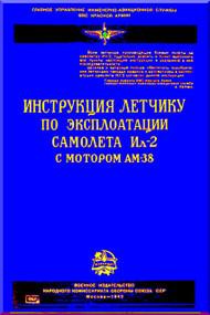Ilyushin Il-2   Aircraft Technical Manual - ( Russian  Language ) - 1932
