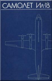Ilyushin Il-18   Aircraft Technical Manual - ( Russian  Language ) - 1977