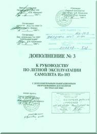 Ilyushin Il-103 Aircraft  Flight Technical Manual  - Supplement  -   ( Russian  Language )