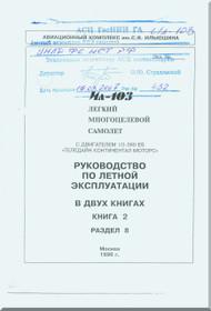 Ilyushin Il-103 Aircraft  Flight Technical Manual  - Book 2  -   ( Russian  Language )