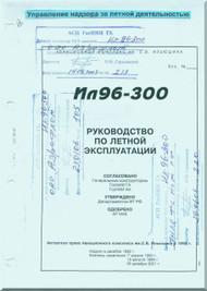 Ilyushin Il-196-300 Aircraft  Flight  Technical  Manual  - Book 2 -   ( Russian  Language )