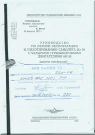 Illushin Il-18   Aircraft Flight Manual - ( Russian  Language ) - 1972