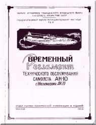 Antonov An-10 Aircraft Technical Manual  ( Russian  Language )