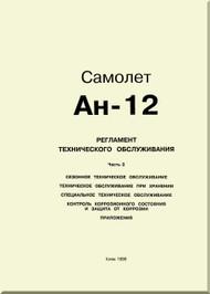 Antonov An-12   Aircraft  Maintenance Schedulel Manual Part 3    ( Russian  Language )
