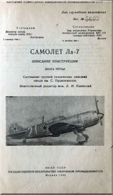Lavochkin La-7  Aircraft Technical Manual  ( Russian  Language ) - 1945