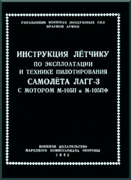 Lavochkin LAGG-3  Aircraft Technical Manual  ( Russian  Language ) - 1943