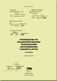 Let L-410 UVP-E,  Aircraft  Guide of Preventive Maintenance  Manual -  -  ( Russian  Language ) -