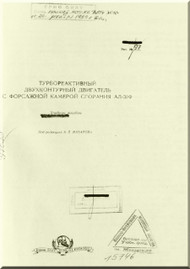 Lulka AL-31F Saturn Turboshaft Technical Manual  ,    ( Russian Language )