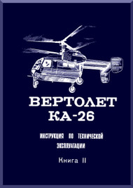 KAMOV  Ka-26  Helicopter  Instructions for the technical operation.  Manual - Book 2 -    ( Russian Language ) -