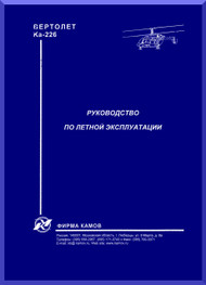 KAMOV Ka-226  Helicopter Guide of Flying Manual -    ( Russian Language ) -