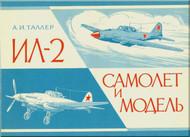 Illushin Il-2   Aircraft  Design and Construction  Manual - ( Russian  Language ) - 1932
