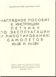 Illushin Il-38   Aircraft Technical Manual - ( Russian  Language ) - 1972
