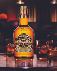 Personalized Whisky Gold Foil Labels (Chivas Regal Style)