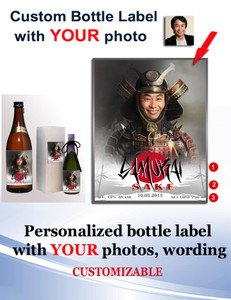 Personalized Sake Labels