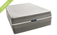 One of the best beds offered today, the Simmons BeautyRest Hybrid Ryleigh Luxury Pillow Top mattress.