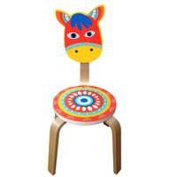 Around the Globe Horse Chair