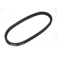Genuine Yamaha V Belt YXR700 Rhino 2008-2009 2011-2013