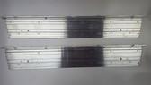 LG 55LV4400 LED LIGHT STRIPS IN METAL CASING SET OF 2