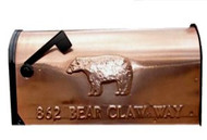 Mailbox - Copper: Bear