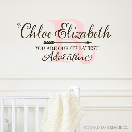 You Are Our Greatest Adventure   Personalized Wall Decal