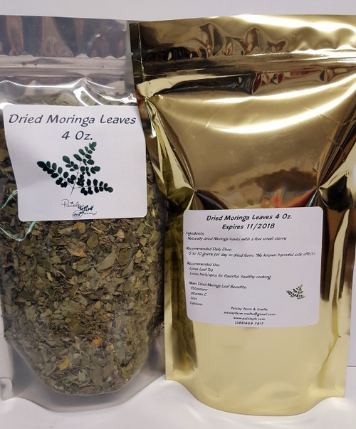 SALE!!  Dried Loose Moringa Leaves (16 Oz)