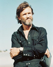 This is an image of 238022 Kris Kristofferson Photograph & Poster