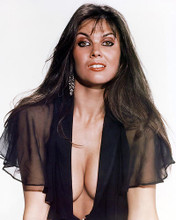 This is an image of 229948 Caroline Munro Photograph & Poster