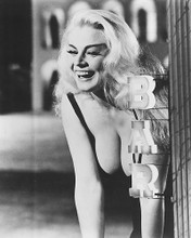 This is an image of 172646 Anita Ekberg Photograph & Poster