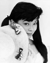 This is an image of 178344 Yoko Tani Photograph & Poster