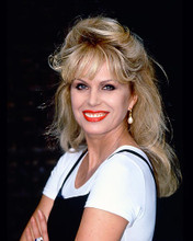 This is an image of 265040 Joanna Lumley Photograph & Poster