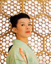 This is an image of 265164 Yoko Tani Photograph & Poster