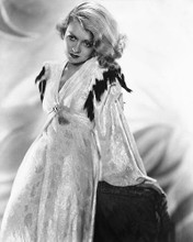 This is an image of 179240 Constance Bennett Photograph & Poster