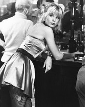 This is an image of 179458 Glynis Barber Photograph & Poster