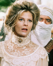 This is an image of 266804 Candice Bergen Photograph & Poster