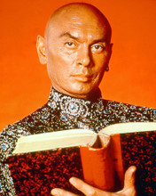 This is an image of 266857 Yul Brynner Photograph & Poster