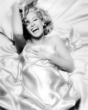 This is an image of Photograph & Poster of Catherine Hicks 194822