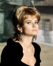 This is an image of Photograph & Poster of Jill Ireland 284880
